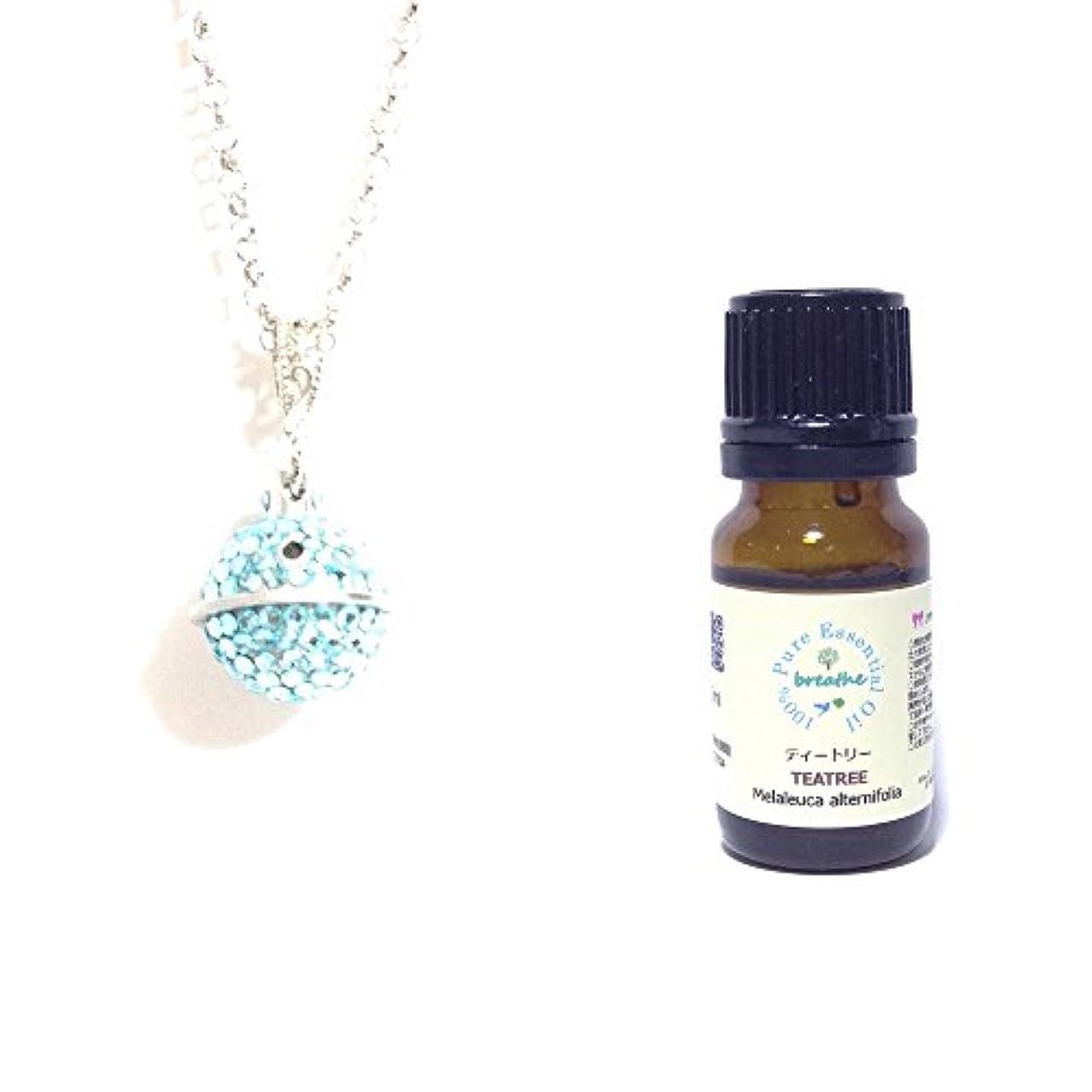 苦しめる本質的ではない消化aroma bijouxアロマペンダント土星 3月誕生石カラー アクアマリン+breathe精油ティートリー10ml 香りのギフトセットl