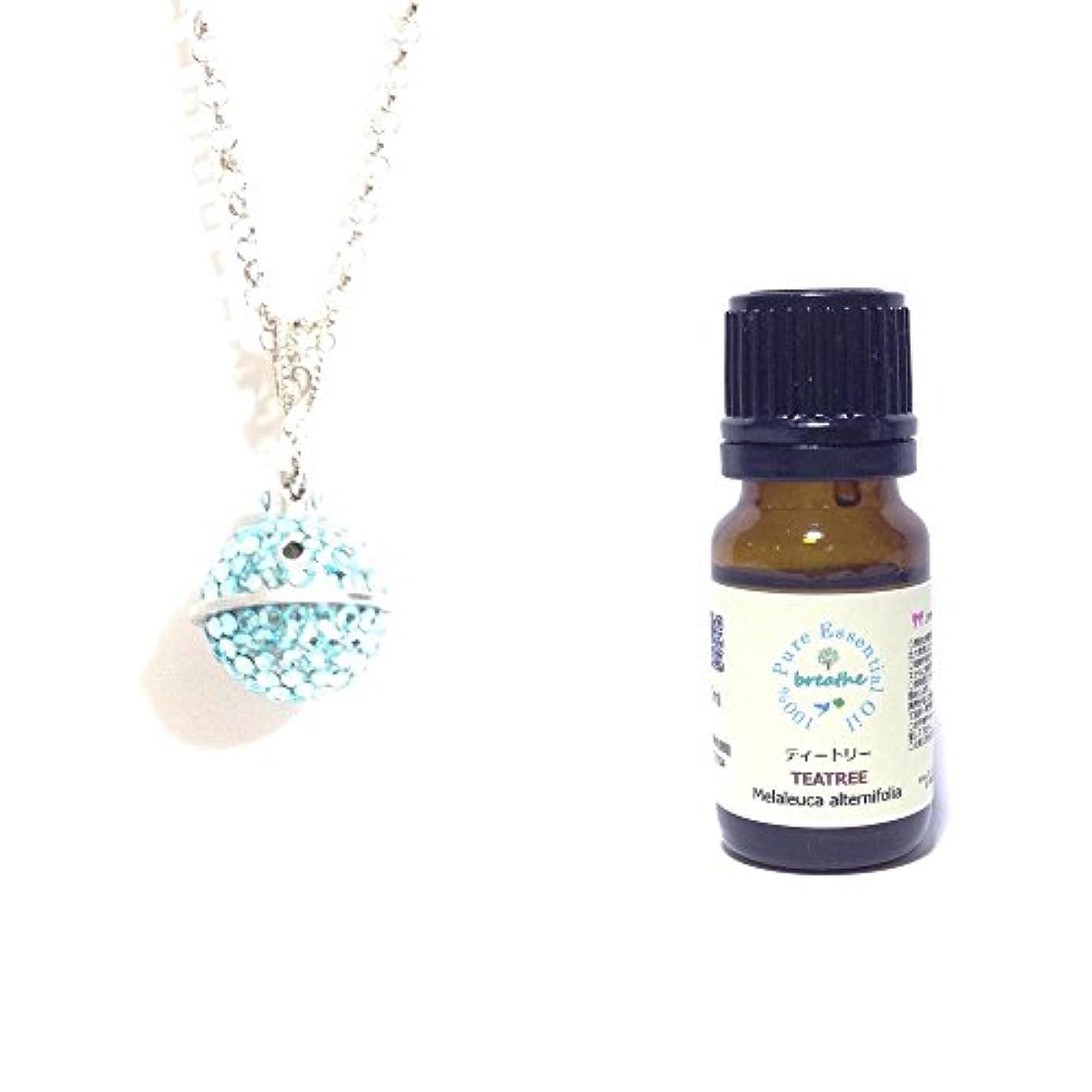 真似るランドマーク郊外aroma bijouxアロマペンダント土星 3月誕生石カラー アクアマリン+breathe精油ティートリー10ml 香りのギフトセットl
