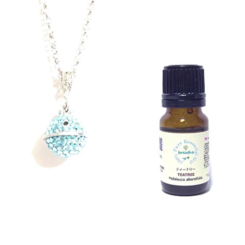 aroma bijouxアロマペンダント土星 3月誕生石カラー アクアマリン+breathe精油ティートリー10ml 香りのギフトセットl