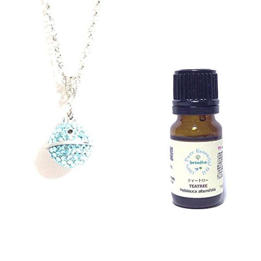 移行する異形君主aroma bijouxアロマペンダント土星 3月誕生石カラー アクアマリン+breathe精油ティートリー10ml 香りのギフトセットl