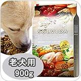 SOLVIDA ソルビダ インドアシニア 室内犬飼育老犬用 900g