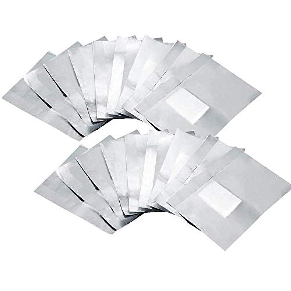 反論国家登録する200本セットジェルオフリムーバー アクリルネイル リムーバー アセトン ジェル 使い捨て ネイル用品