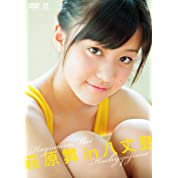 萩原舞 in 八丈島 [DVD]