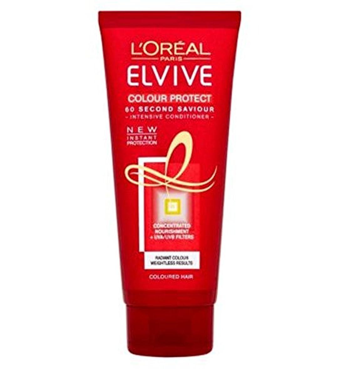結婚する増幅器簡潔なL'Oreall Elviveカラーコンディショナー200ミリリットルを保護 (L'Oreal) (x2) - L'Oreall Elvive Colour Protect Conditioner 200ml (Pack...