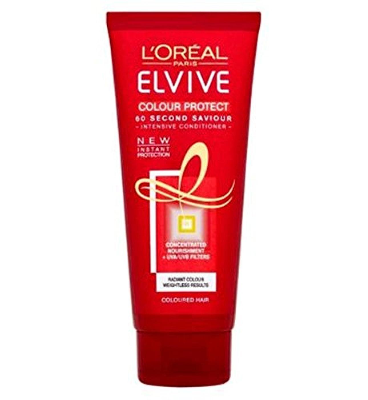 食物ヒゲ化学L'Oreall Elviveカラーコンディショナー200ミリリットルを保護 (L'Oreal) (x2) - L'Oreall Elvive Colour Protect Conditioner 200ml (Pack...