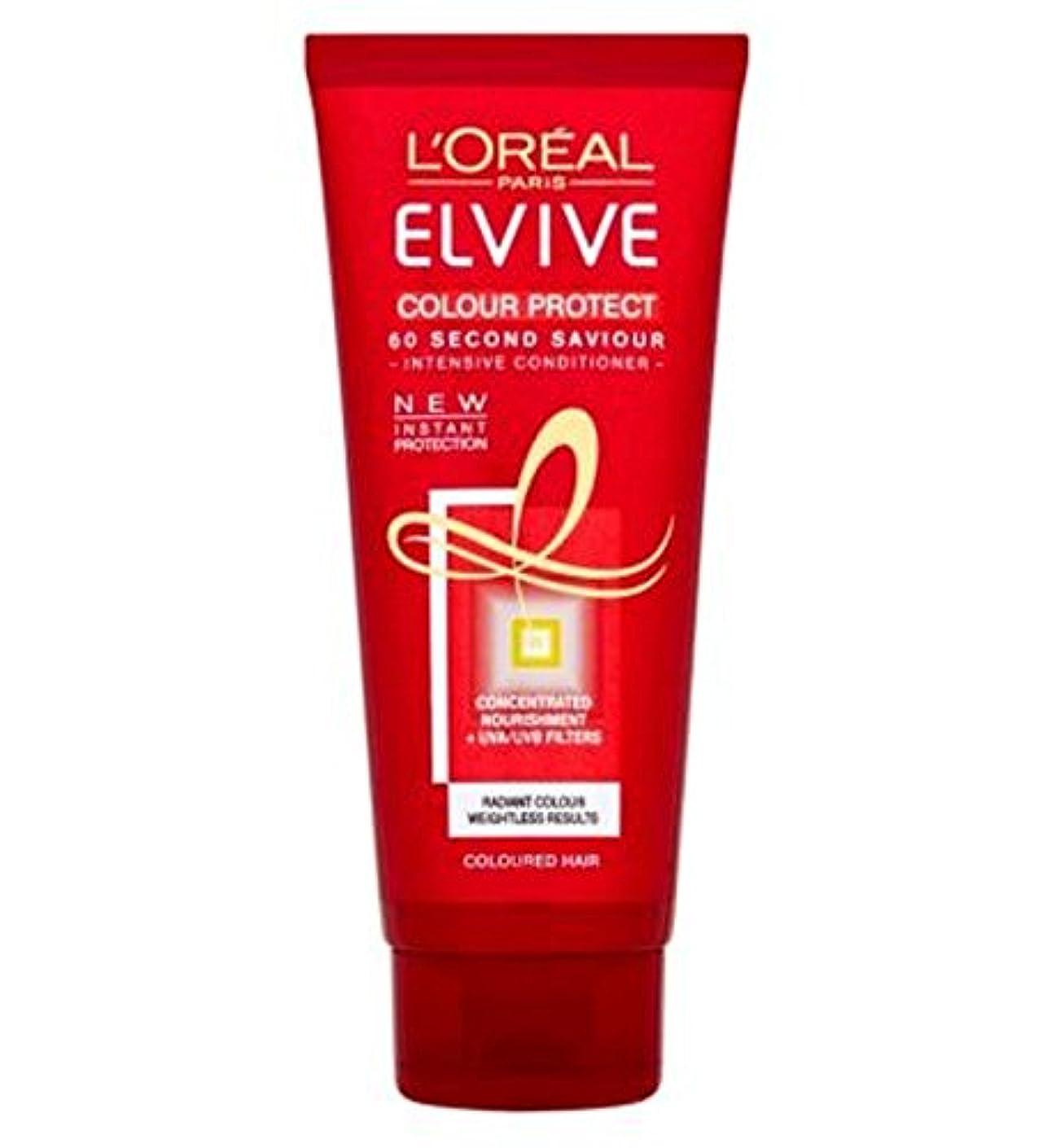 対抗かる平和なL'Oreall Elvive Colour Protect Conditioner 200ml - L'Oreall Elviveカラーコンディショナー200ミリリットルを保護 (L'Oreal) [並行輸入品]