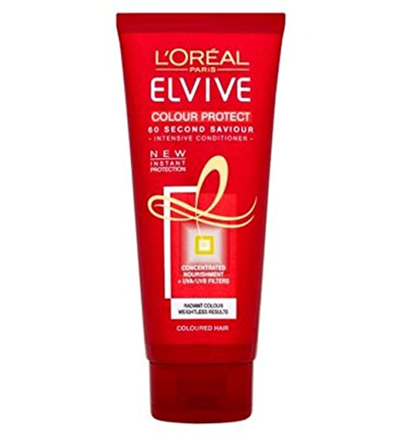 L'Oreall Elviveカラーコンディショナー200ミリリットルを保護 (L'Oreal) (x2) - L'Oreall Elvive Colour Protect Conditioner 200ml (Pack...