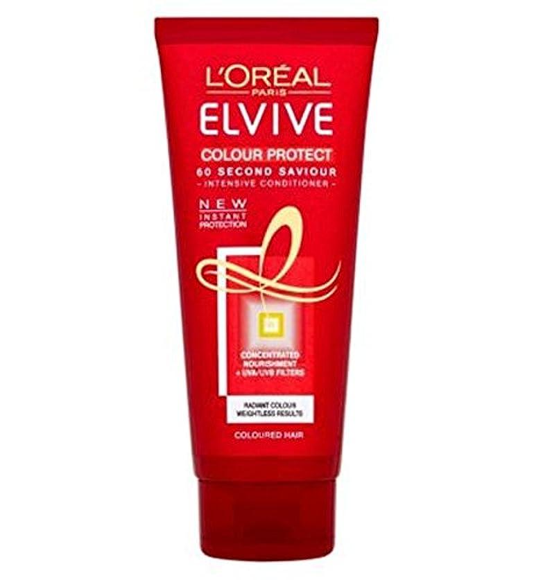 スーパーショップ生理L'Oreall Elviveカラーコンディショナー200ミリリットルを保護 (L'Oreal) (x2) - L'Oreall Elvive Colour Protect Conditioner 200ml (Pack...