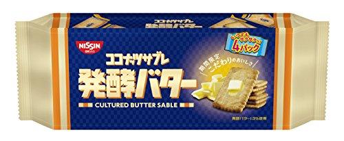 日清シスコ ココナッツサブレ<発酵バター> 20枚×12袋