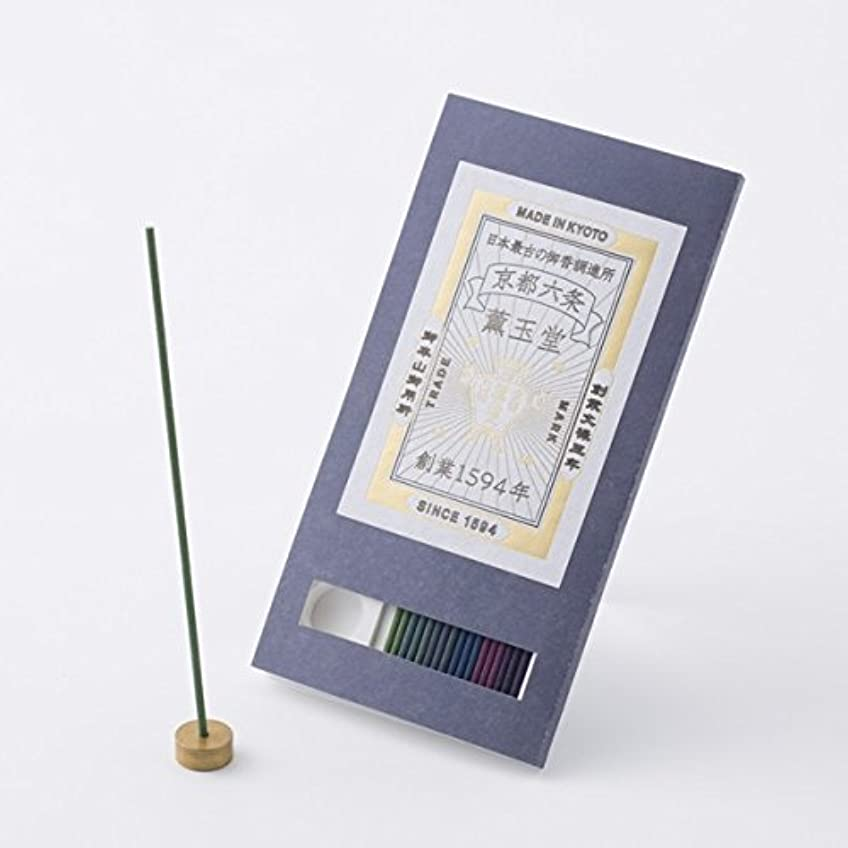 モート郵便局つまらない【薫玉堂】 京の香り 試香 藍