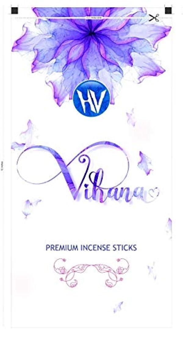傾向がある背景分割HV Vihana Incense Incense Sticks (Agarbatti) Zipper Pouch 140g (Pack of 6)