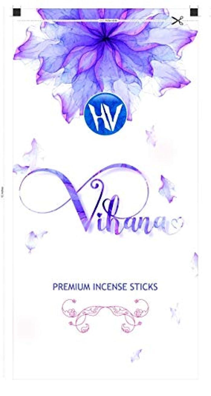 子豚ブランドプロットHV Vihana Incense Incense Sticks (Agarbatti) Zipper Pouch 140g (Pack of 6)