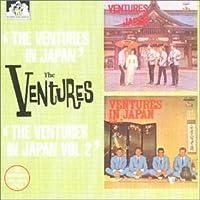 In Japan / in Japan Vol.2