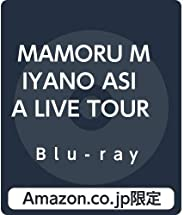 【Amazon.co.jp限定】MAMORU MIYANO ASIA LIVE TOUR 2019 ~BLAZING!~ Blu-ray(デカジャケット+缶バッチ付き)
