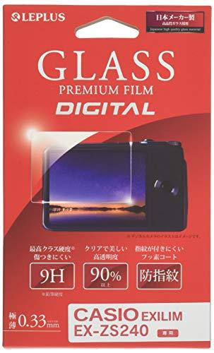 CASIO EXILIM EX-ZS240 ガラスフィルム 「GLASS PREMIUM FILM ...