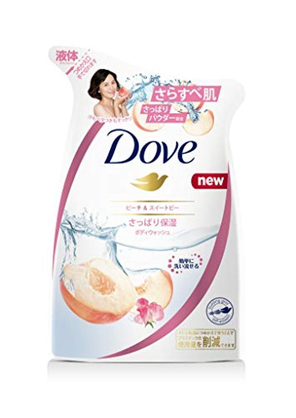 課す分析的生産的Dove ダヴ ボディウォッシュ ピーチ & スイートピー つめかえ用 360g