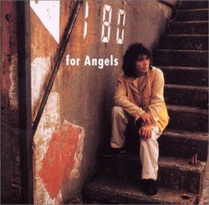 天使たちへ