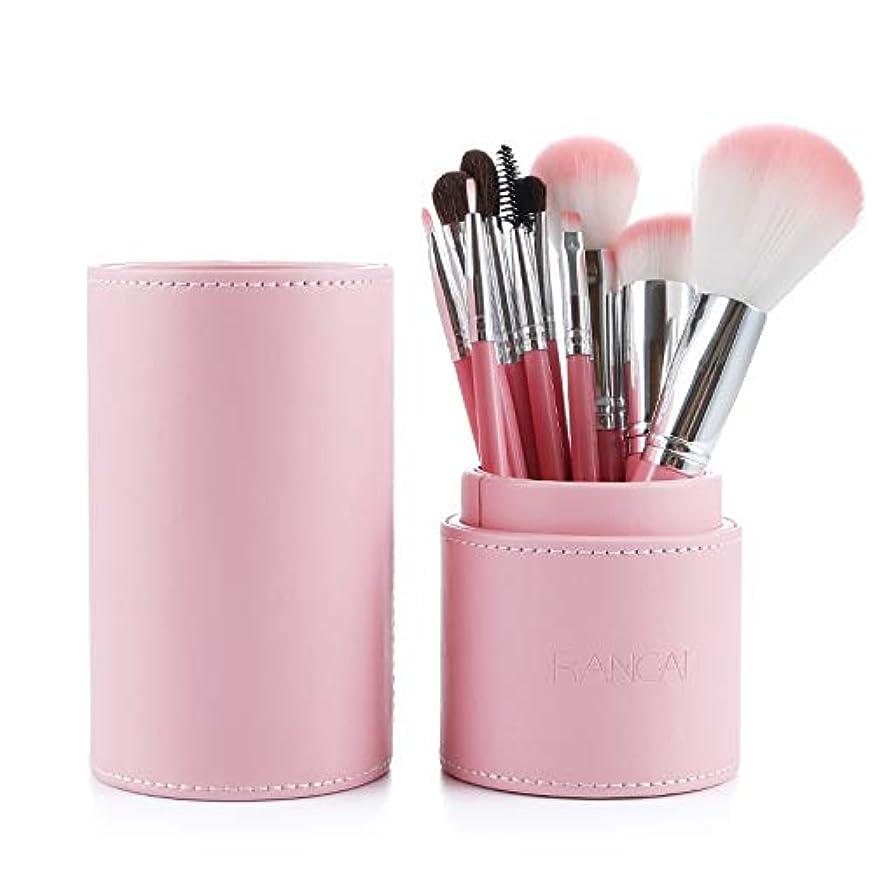 化粧ブラシ10ピースセットプレミアム合成ファンデーションパウダーブラシコンシーラーアイシャドウブラシキット - シリンダーセットブラシ - 化粧ブラシセットシリンダーセットブラシ美容ツール一式