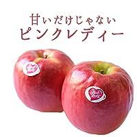 東京468食材 りんご ピンクレディー 1個 <長野県産>【約200-250g】