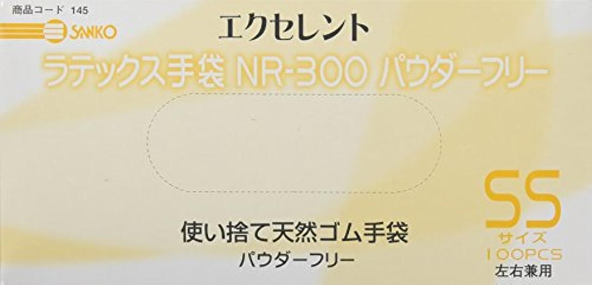 苦痛ヒントベジタリアンエクセレントラテックス手袋PF NR-300(100マイイリ) SS