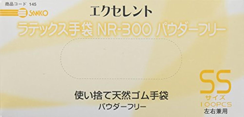 エクセレントラテックス手袋PF NR-300(100マイイリ) SS