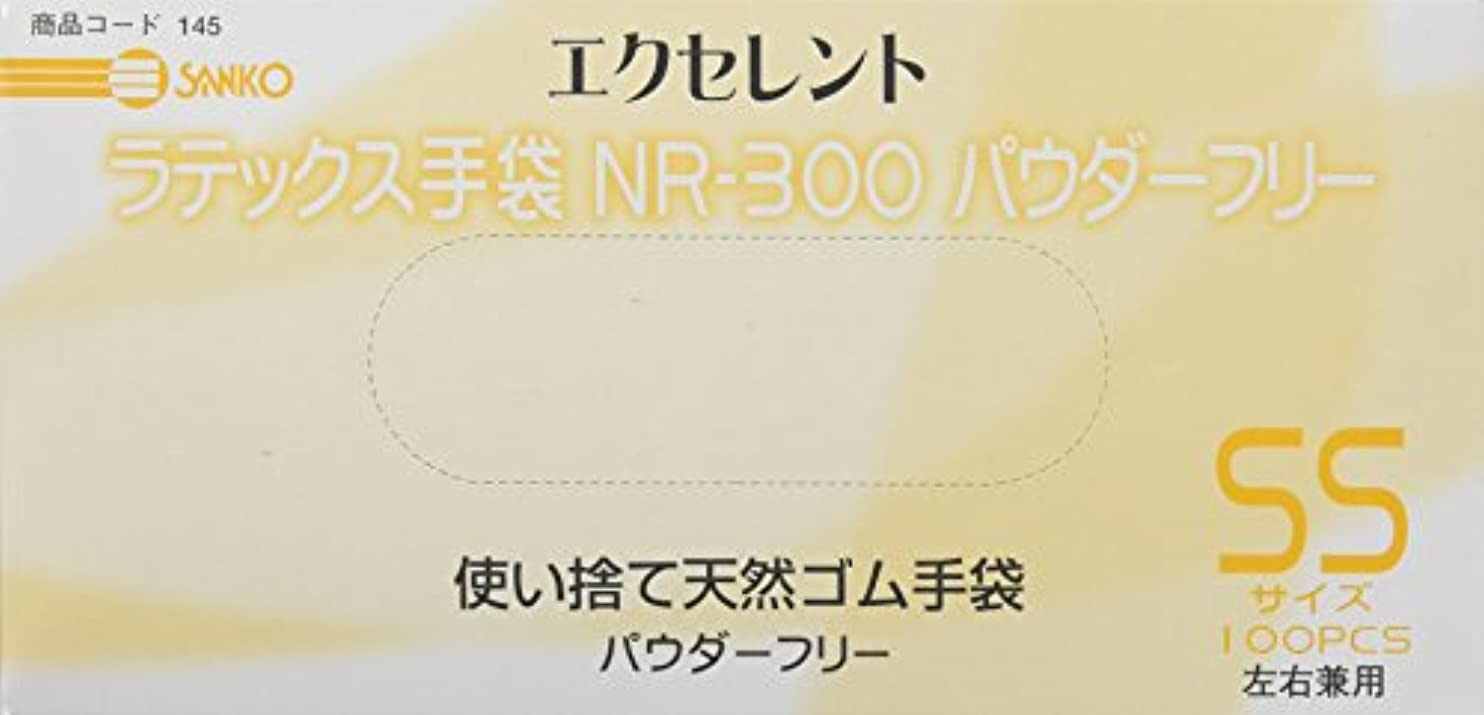 私達ペア牛肉エクセレントラテックス手袋PF NR-300(100マイイリ) SS