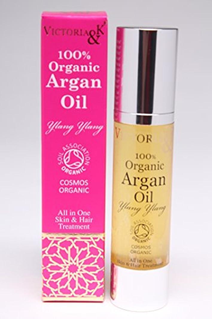 アルガンオイルにはイヤンイヤンが含まれています。 ヴィクトリア アンド ケイの100%ピュア?オーガニックなモロッコ産のアルガンオイルはスキンケアとヘアケアに最適です。