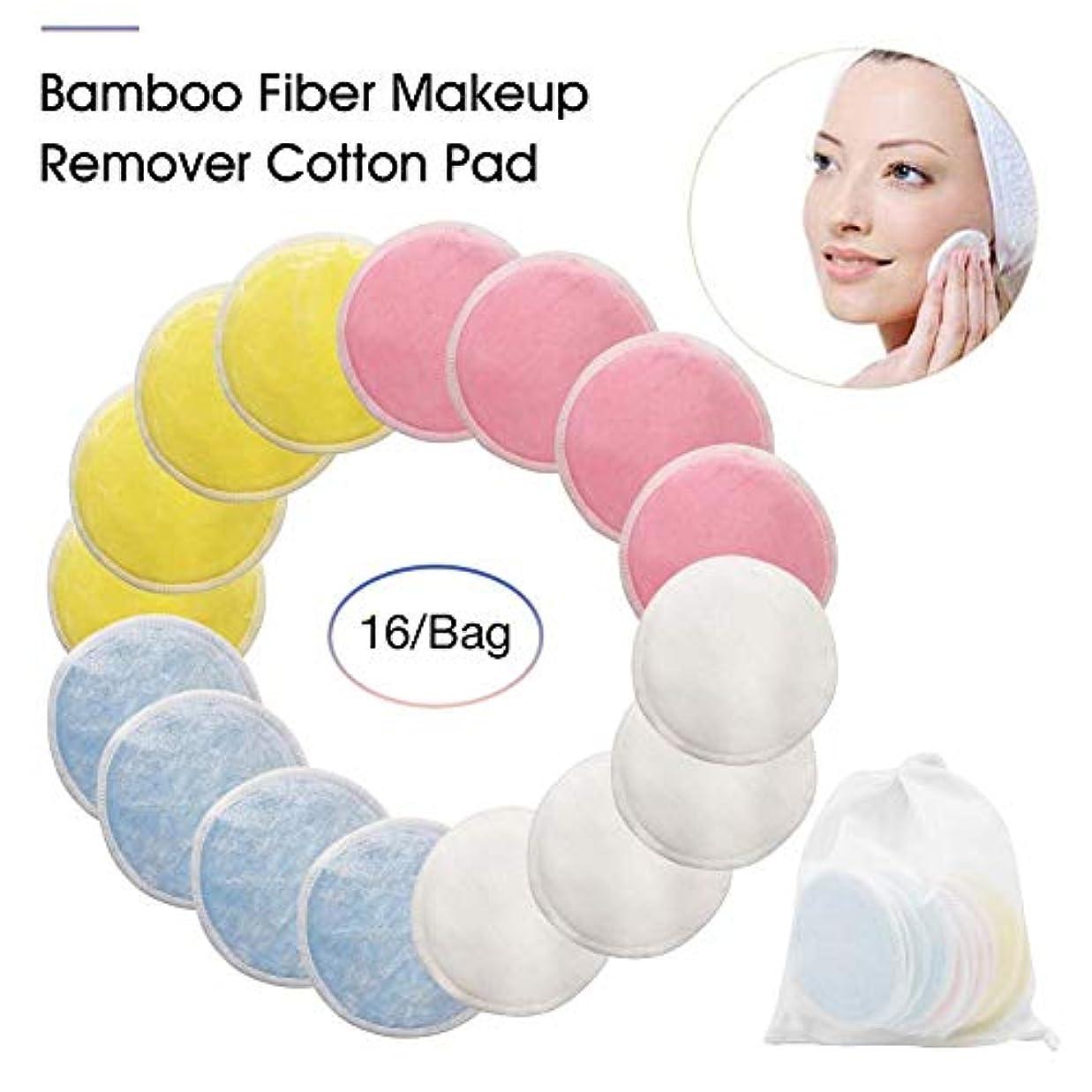 Coldwhite メイクアップリムーバーパッド竹繊維メイクアップリムーバーコットンパッド洗える再利用可能なベルベット用女性と男性