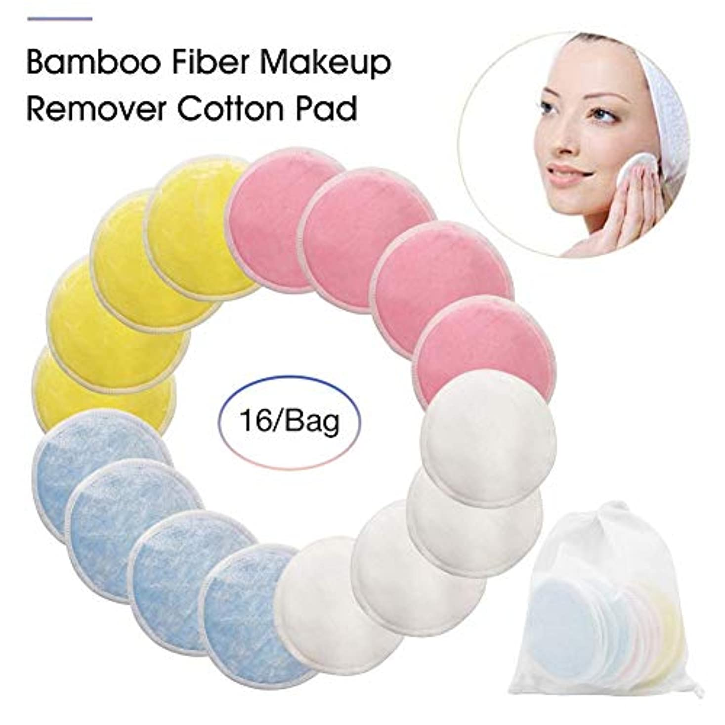 有益強調現代Coldwhite メイクアップリムーバーパッド竹繊維メイクアップリムーバーコットンパッド洗える再利用可能なベルベット用女性と男性