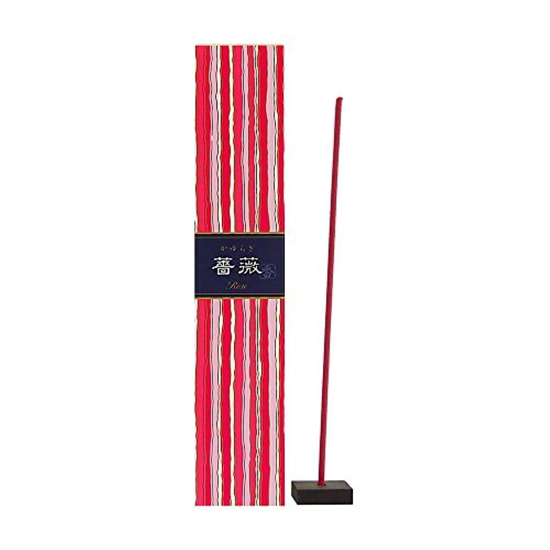 プレミアファンシーのNippon Kodo – Kayuragi – ローズ40 Sticks