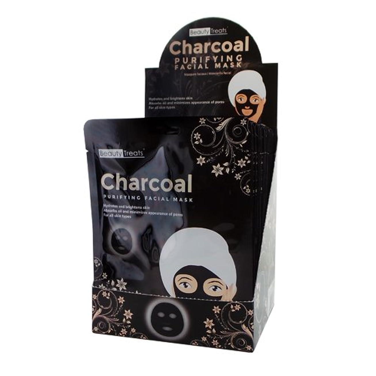 のぞき穴飢格納BEAUTY TREATS Charcoal Purifying Facial Mask Display Box - 24 Pieces (並行輸入品)