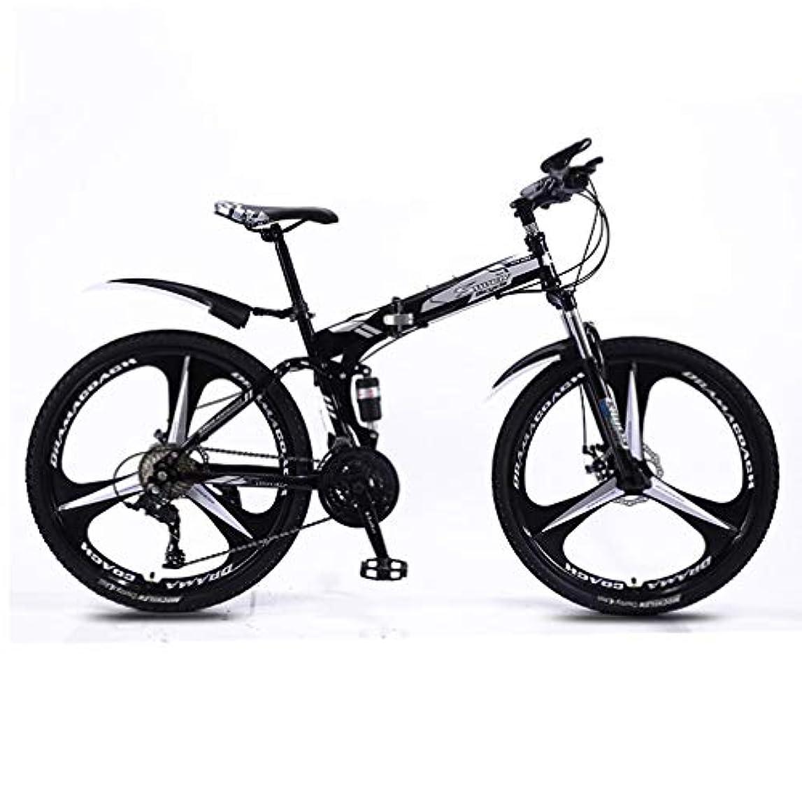 風味かどうかトリム24/26インチ3ホイール24スピードデュアルショックポータブル折りたたみ式可変速マウンテンクロスカントリーバイク、デュアルディスクブレーキシステム自転車、ゼロからフル、8秒折りたたみ、持ち運びが簡単,Black silver,26 inch
