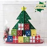 カルディ クリスマス 2018 11月6日発売 カルディ グリューワインセット
