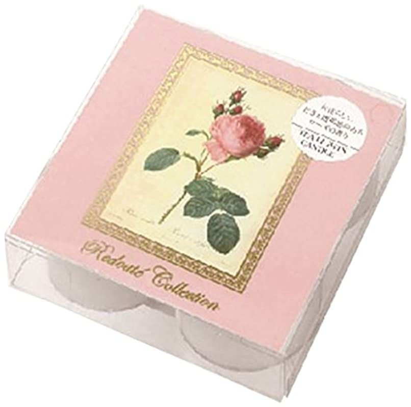 ペン評価可能アートカメヤマキャンドルハウス ルドゥーテ クリアカップティーライト4個入 スイートローズの香り