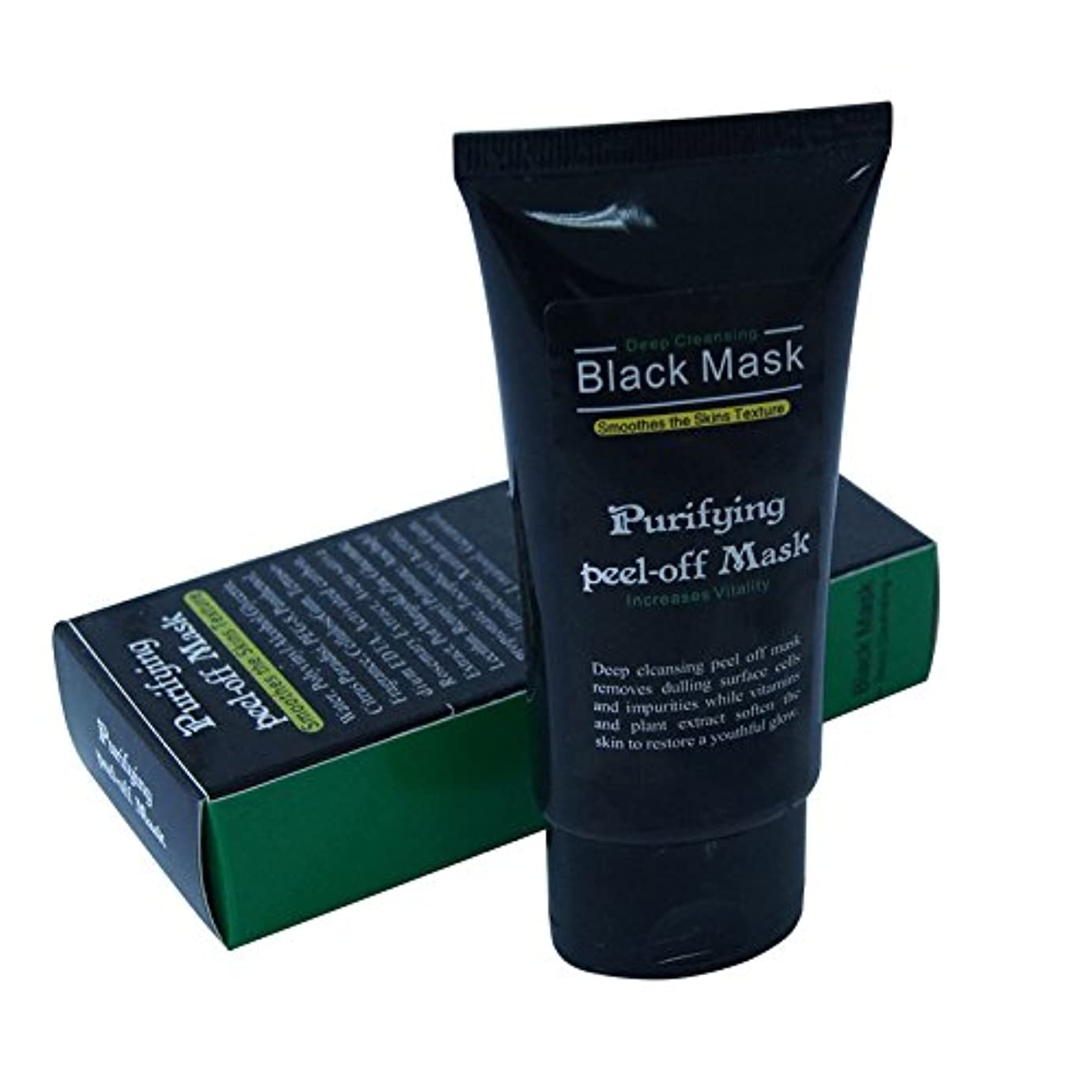 朝整然とした宿Blackhead Remove Facial Masks Deep Cleansing Purifying Peel Off Black Nud Facail Face black Mask 78