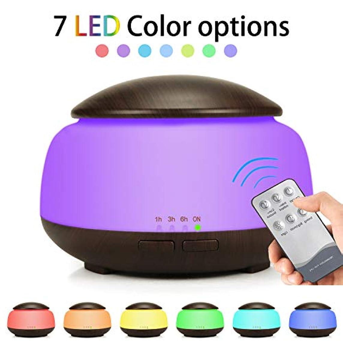審判知恵定刻Aroma Diffuser,300ml Ultraschall Luftbefeuchter Raumbefeuchter, Elektrische Duftlampe Holzdesign Mit 7 Farben LED Licht, Aroma Diffuser, Aromatherapie