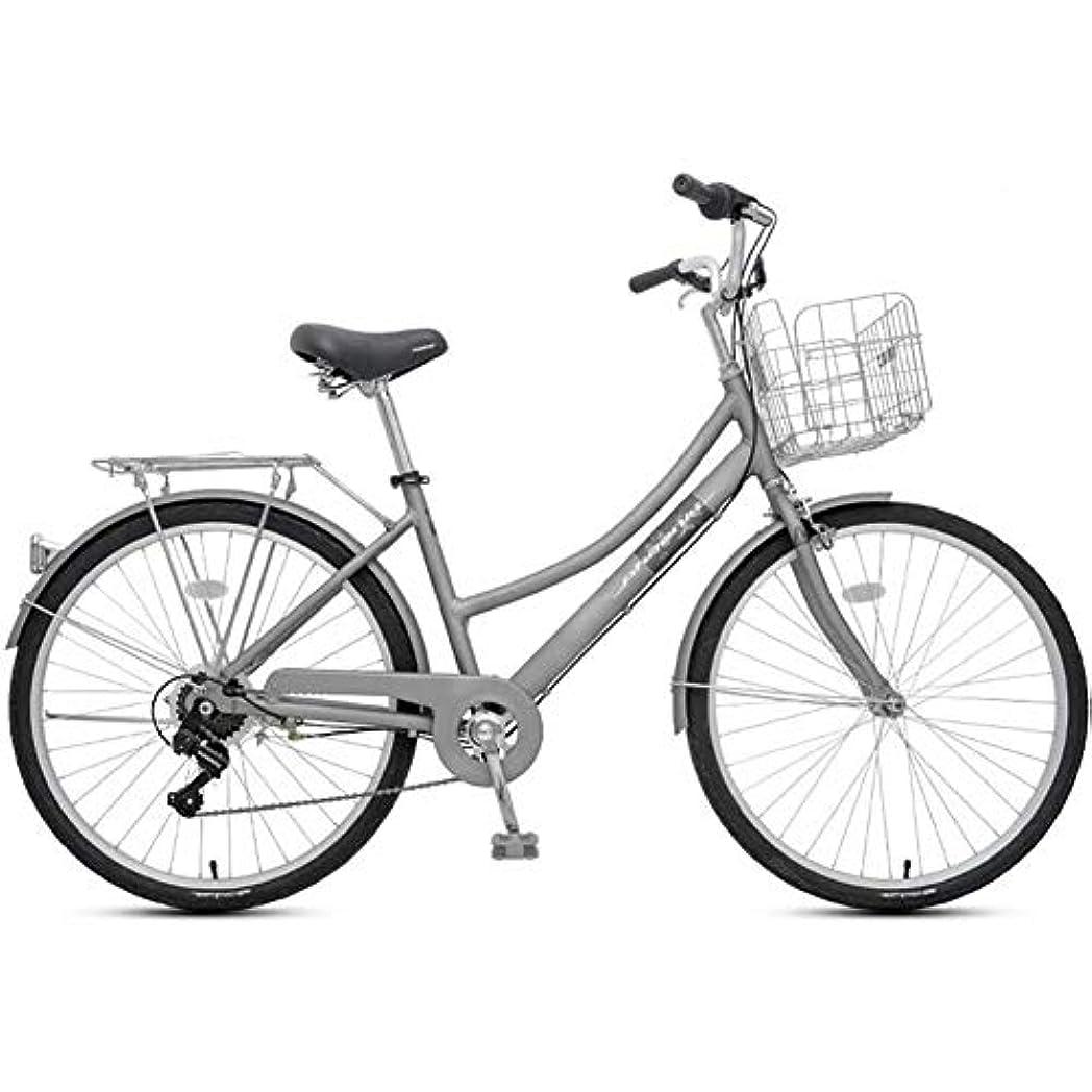 葉を拾う抑圧する避難キャンプのための適切な26インチ7スピードアダルトレディース可変速度軽量自転車アルミフレーム通常のレトロ自転車,銀