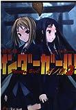 サンダーガール / 鈴木 鈴 のシリーズ情報を見る