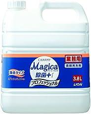 【業務用 大容量】CHARMY Magica除菌プラスプロフェッショナル微香スプラッシュオレンジの香り3.8L食器用洗剤