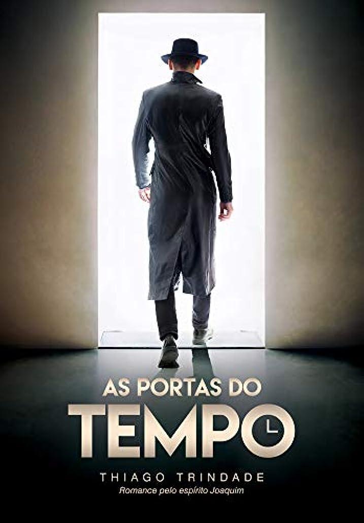 トマトカップルこっそりPORTAS DO TEMPO, AS