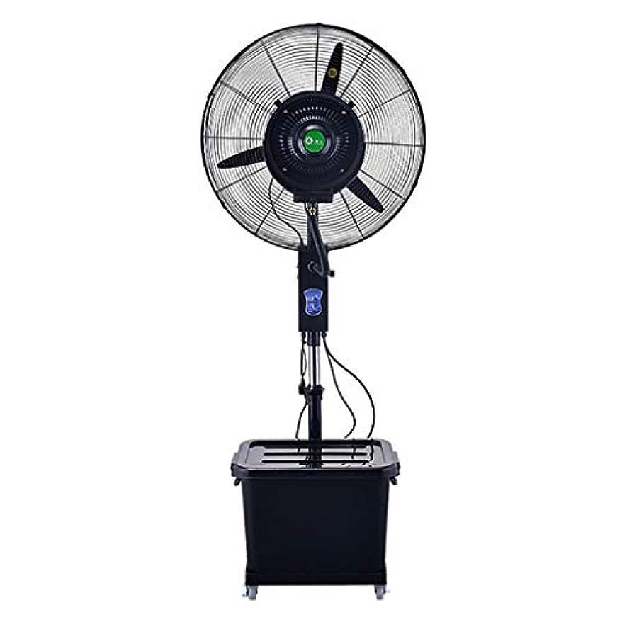 対応する振る舞う春リビング扇風機ハイパワーファン 振動する床置きファン/室内ペデスタルファン/寝室、オフィス、ショップ、家 調節可能な高さとピボットファンヘッド/ 3つの動作モード/ ブラック