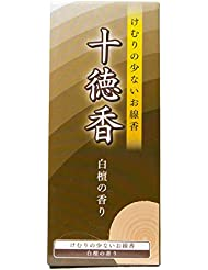 Japanese Sandalwood Incense 200 Sticks