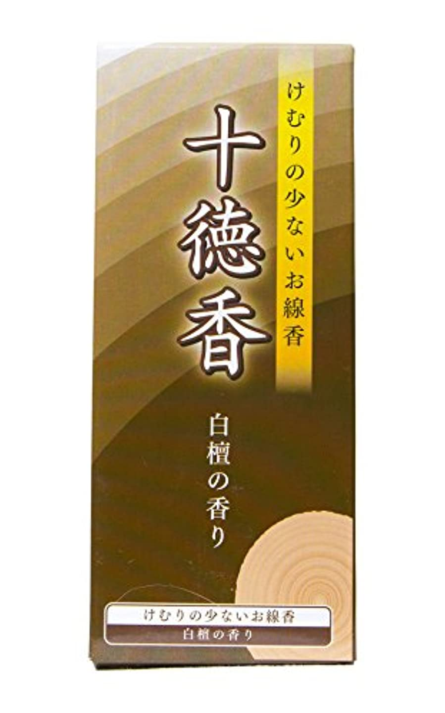 コード複雑あいさつJapanese Sandalwood Incense 200 Sticks