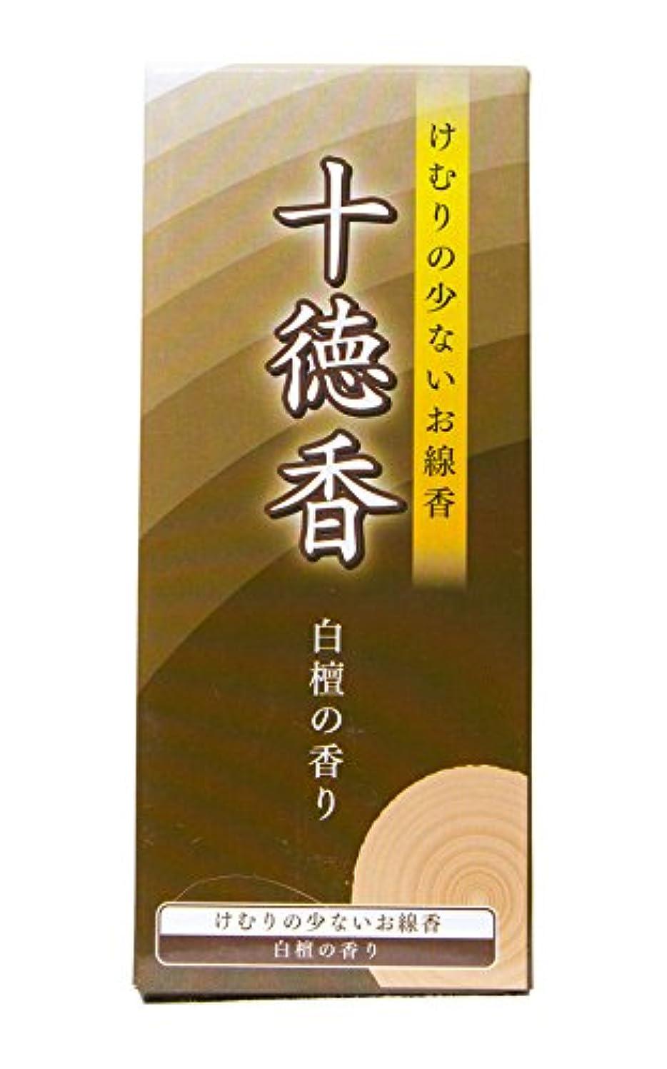 失敗馬力エレクトロニックJapanese Sandalwood Incense 200 Sticks