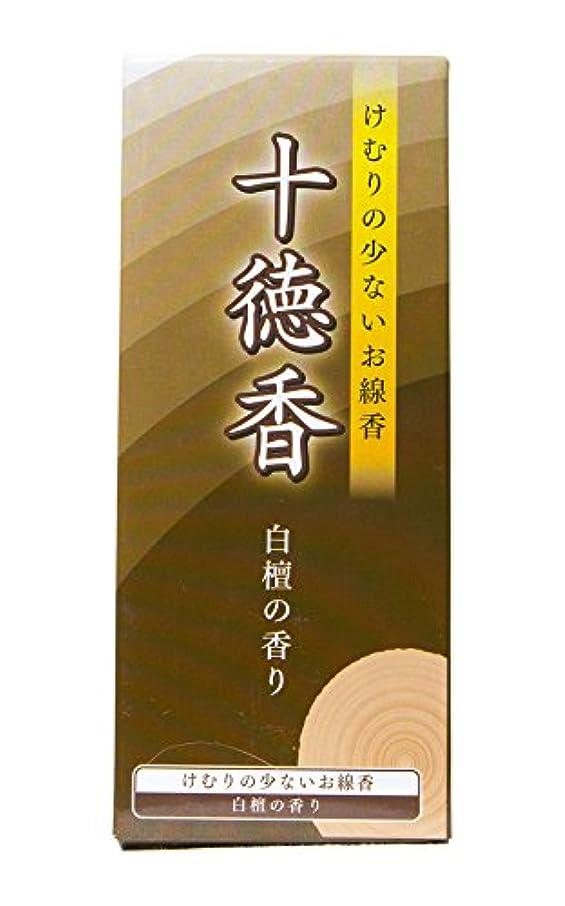 王位迷惑変動するJapanese Sandalwood Incense 200 Sticks