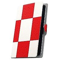タブレット 手帳型 タブレットケース タブレットカバー カバー レザー ケース 手帳タイプ フリップ ダイアリー 二つ折り 革 市松模様 和風 和柄 005761 Gecoo Tablet A1 Light Gecoo ギーク A1G ギーク a1lighttab a1lighttab-005761-tb