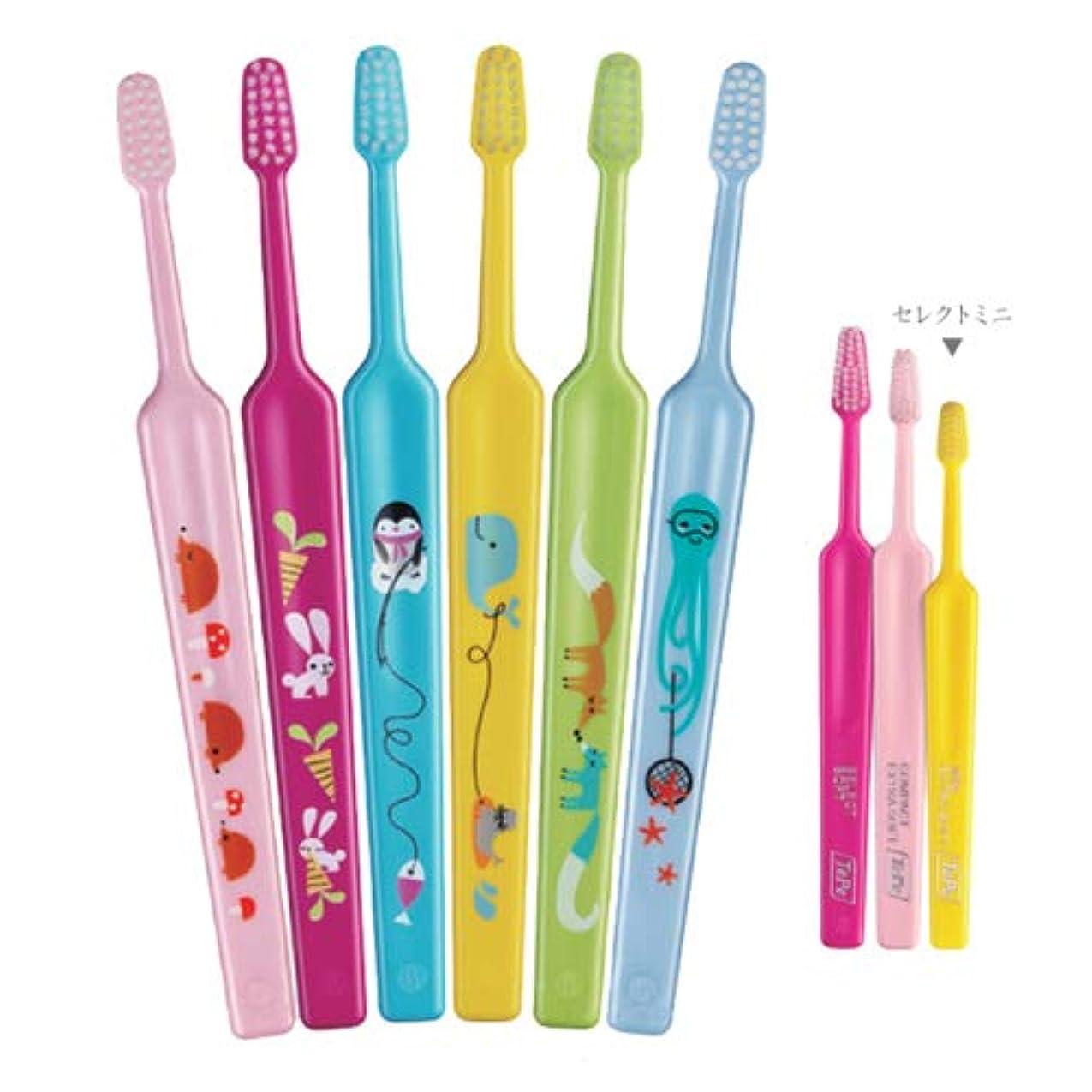 きれいに合体代理人Tepe歯ブラシ セレクトミニ エンジョイ/エクストラソフト 4本入り(※入荷商品によってカラーが写真と異なる場合があります)