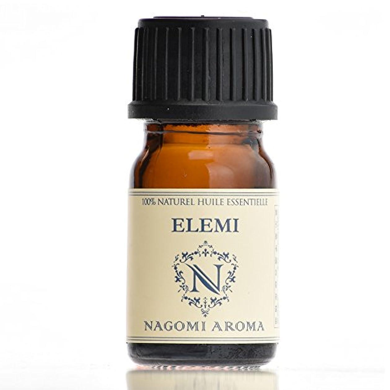 おびえた品種めまいが【AEAJ認定表示基準認定精油】NAGOMI PURE エレミ 5ml 【エッセンシャルオイル】【精油】【アロマオイル】|CONVOILs