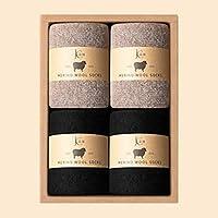 冬の綿の靴下ウールの靴下女性肥厚プラスベルベット秋と冬暖かいカシミアソックス/混合色オプションに4対 LMMSP (Color : C)