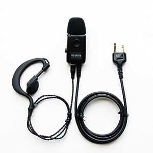 HD-EM51V(I) アルインコ/アイコム用 2Pストレート オリジナル イヤホン付きクリップマイクロホン